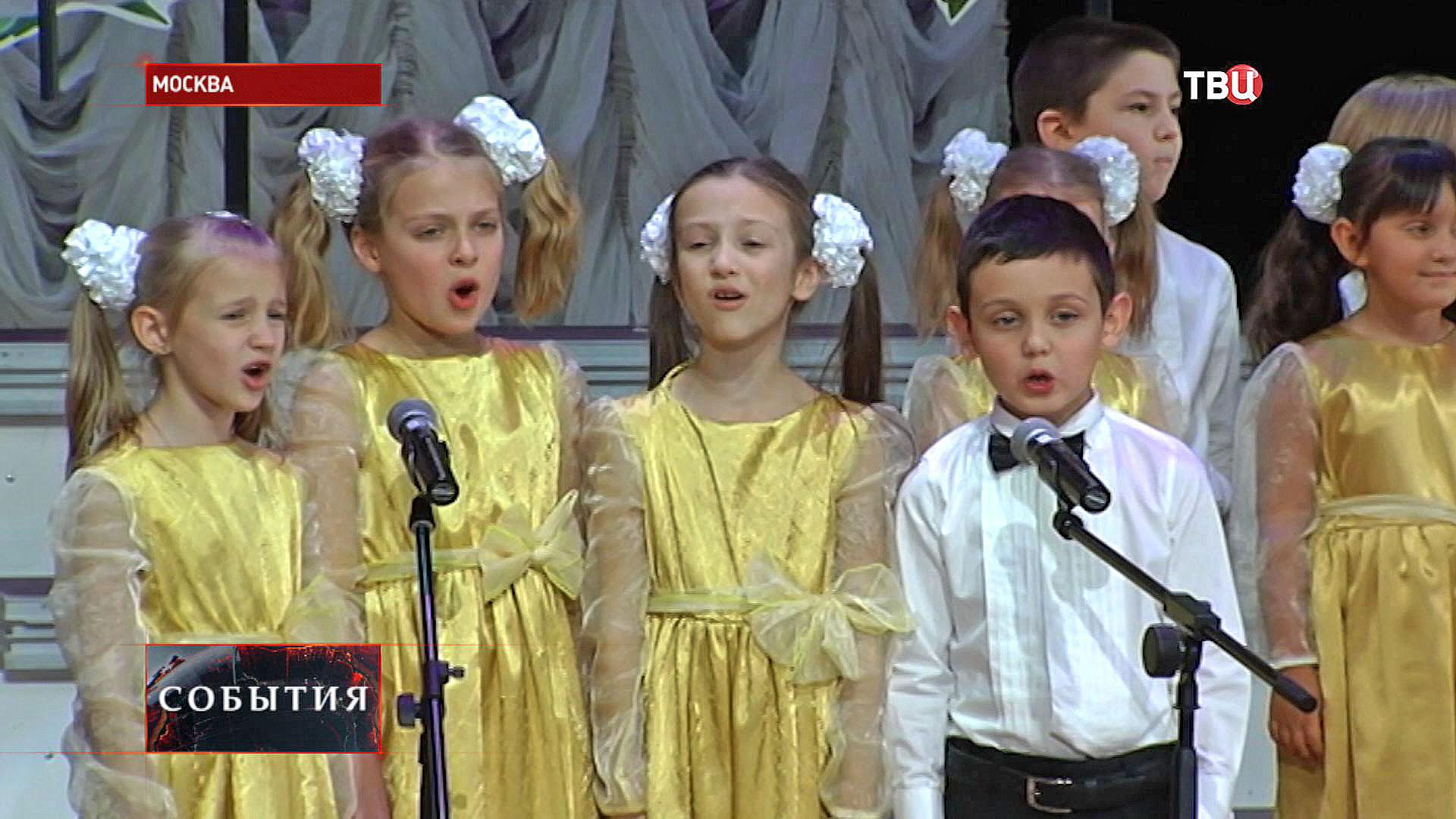 Концерт в Московском Дворце детского творчества