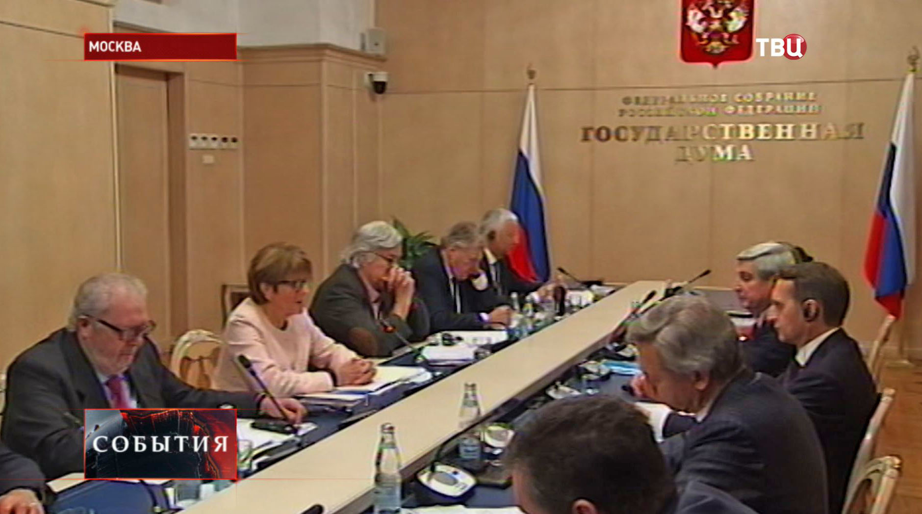 Заседание в Государственной Думе