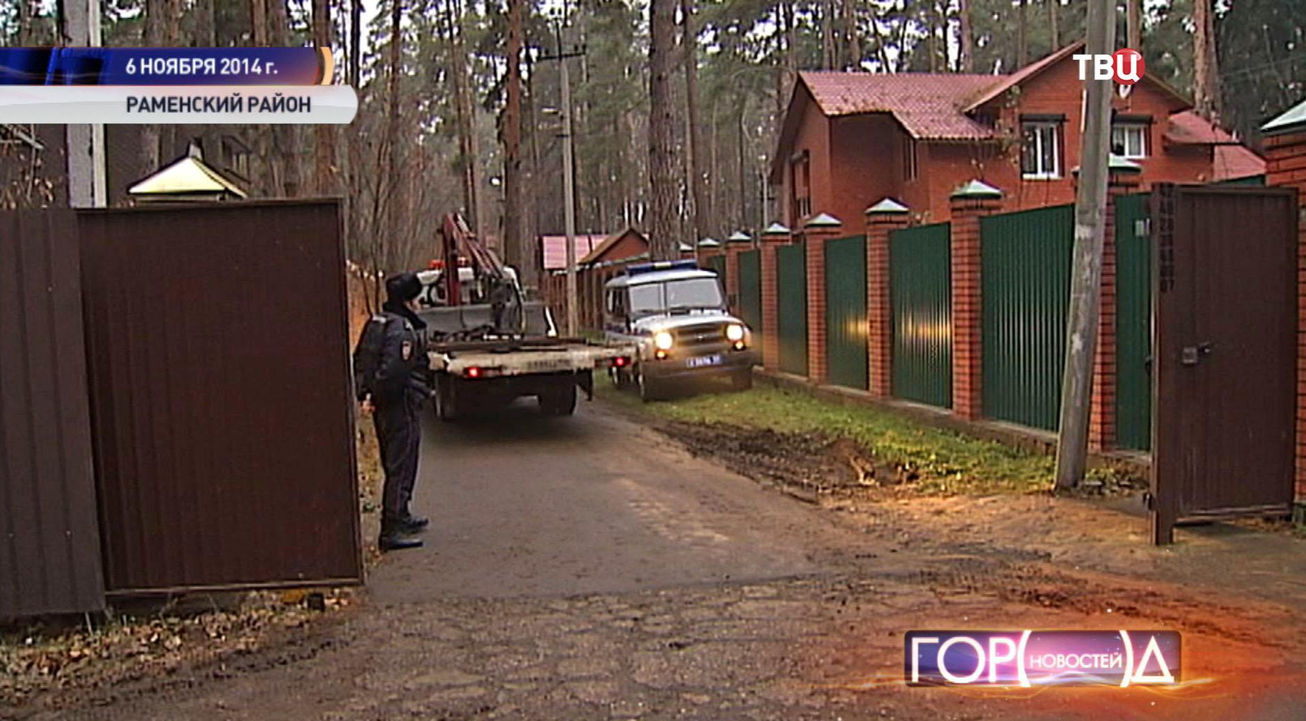 Полицейские на месте задержания банды