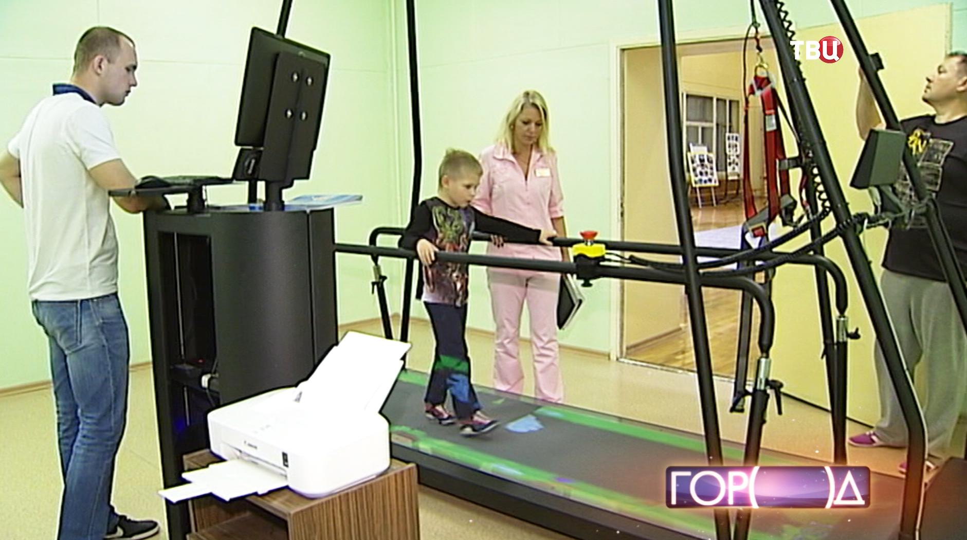 Научно-практический центр детской психоневрологии