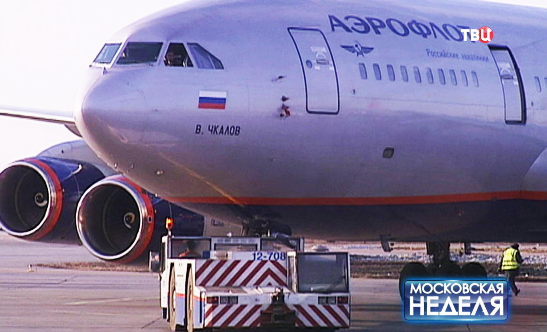 "Самолет авиакомпании ""Аэрофлот"""