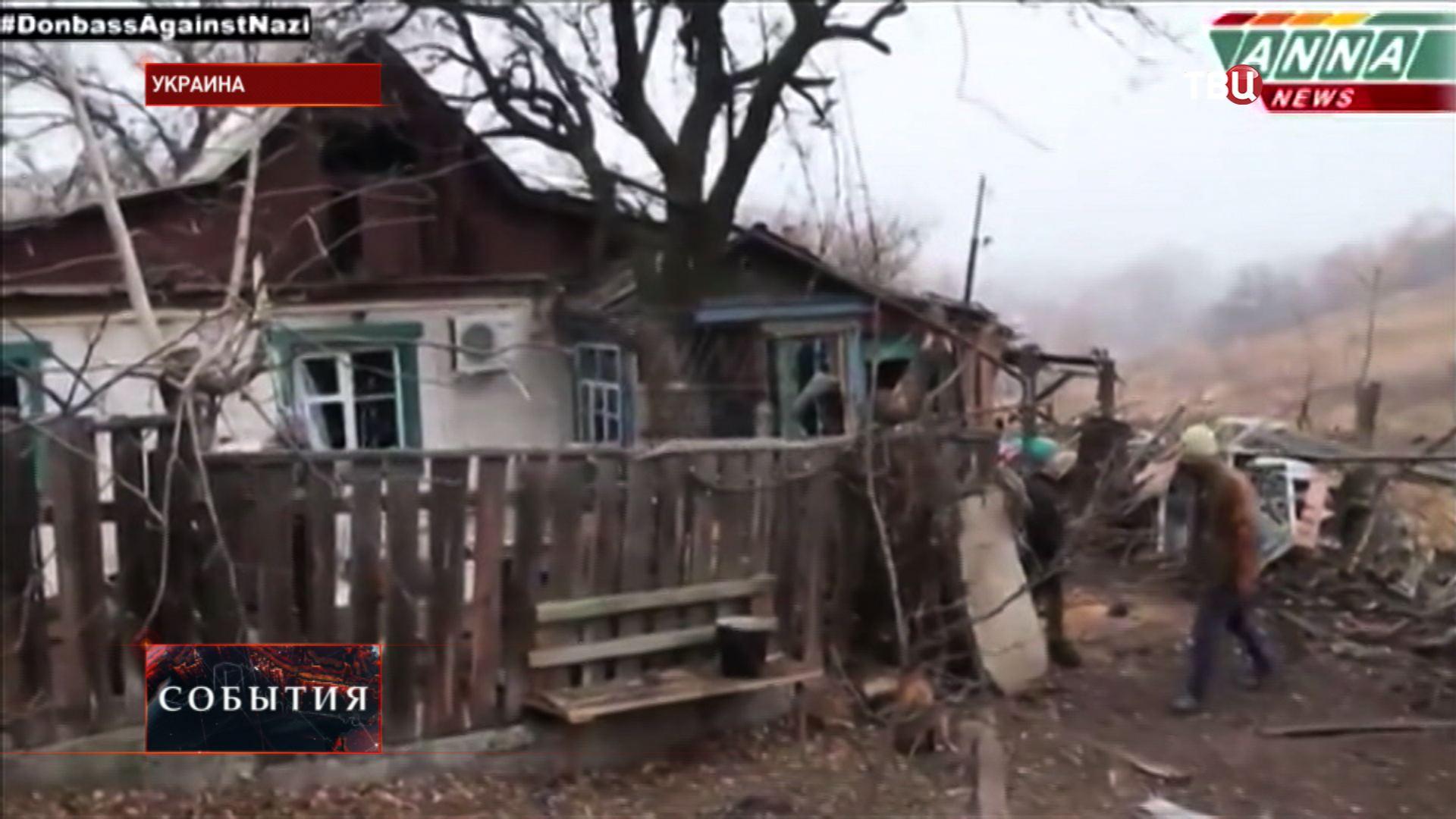 Последствия артобстрела на Украине