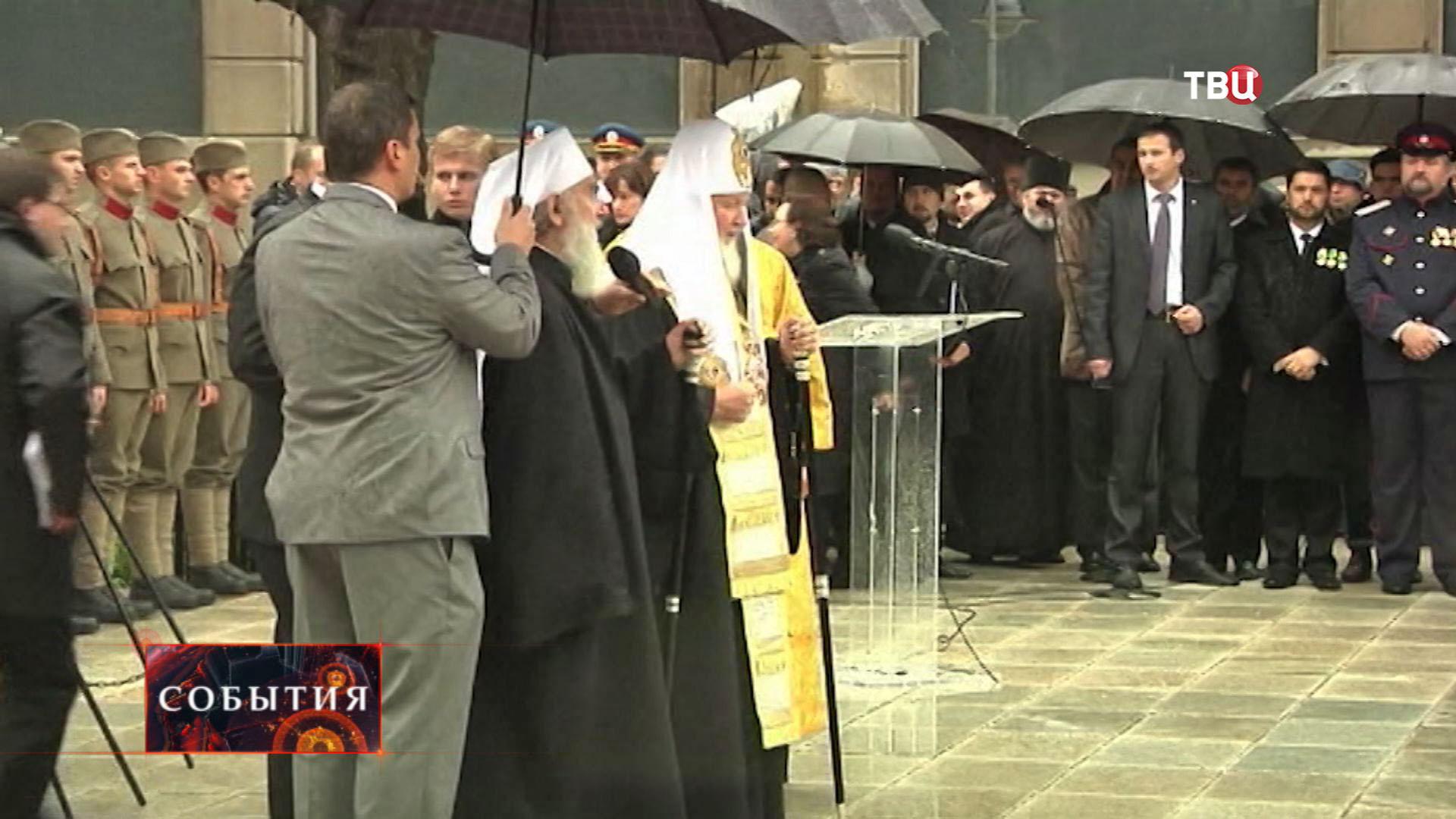 Главы Русской и Сербской Православных церквей освещают памятник Николаю II