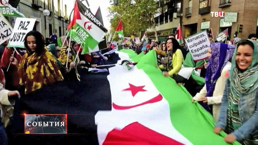 Акция в Мадриде с требованием провести референдум о самоопределении в Западной Сахаре
