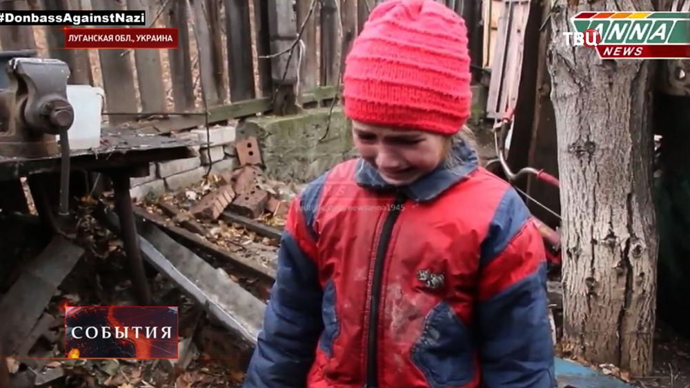 Жители Луганской области после обстрела