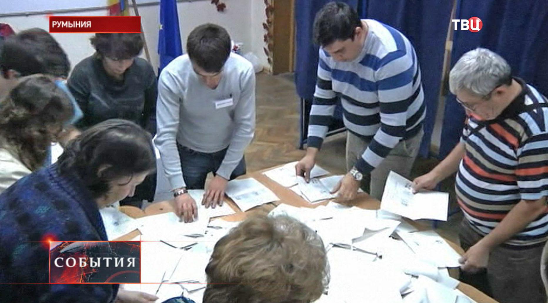 Выборы в Румынии