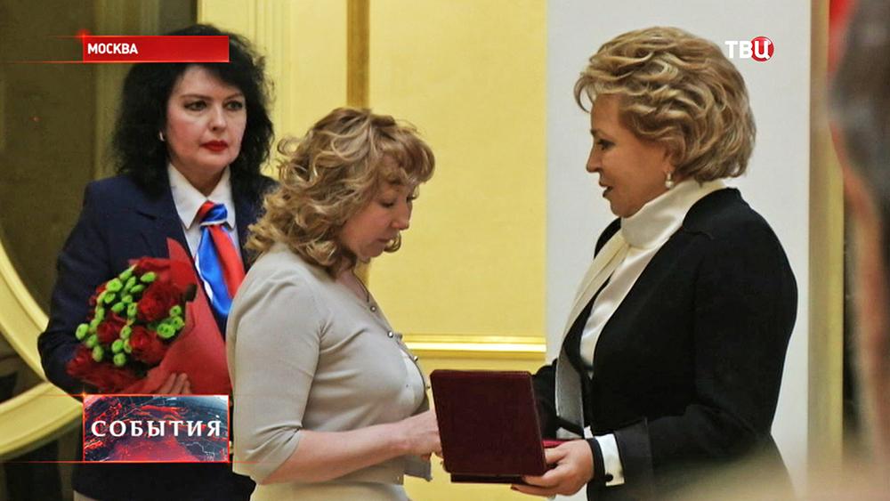 Церемония награждения родственников погибших на Украине журналистов