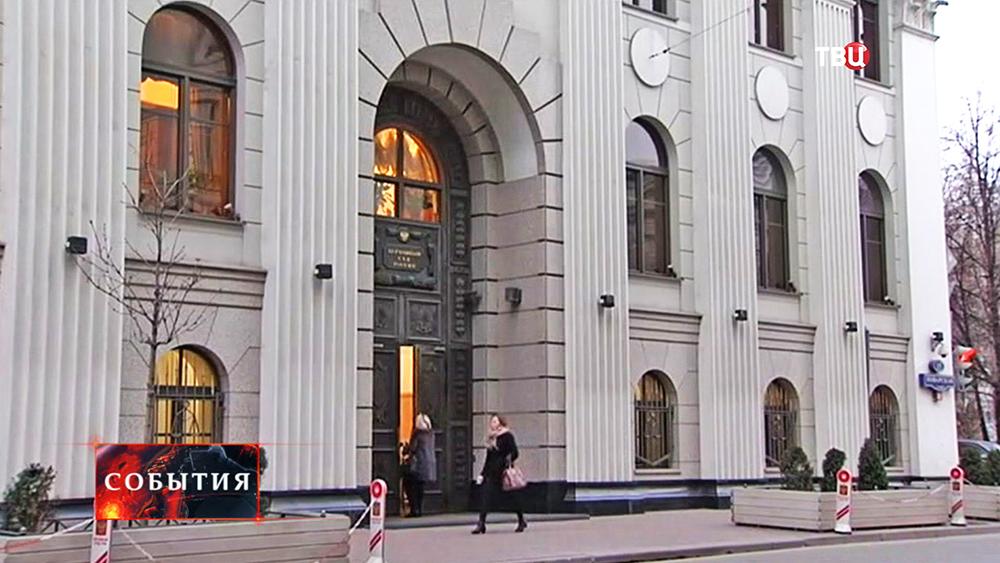 Здание Верховного суда России