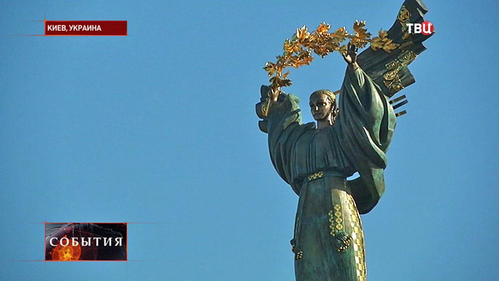 Статуя Свободы на Майдане Независимости
