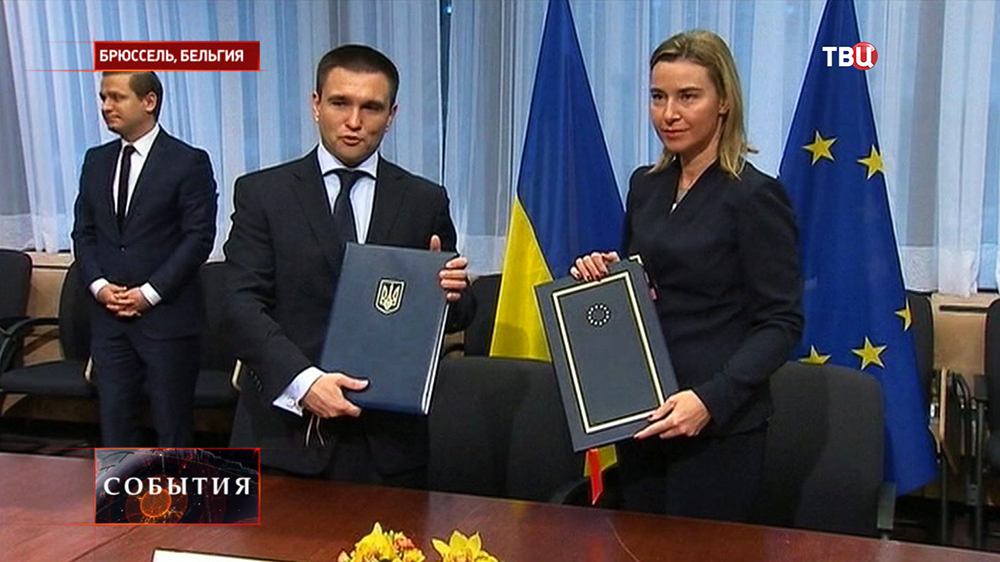 Министр иностранных дел Украины Павел Климкин и министр иностранных дел Италии Федерика Могерини