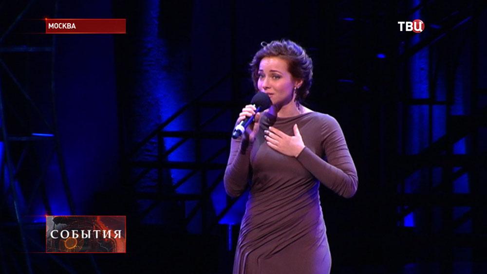 Заслуженная артистка России Екатерина Гусева