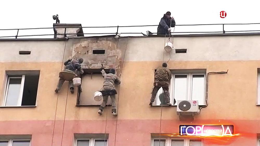 Ремонт квартир пострадавших от взрыва газа