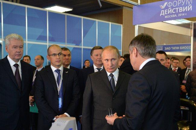"""Владимир Путин посетил выставку """"Сделано в России"""""""
