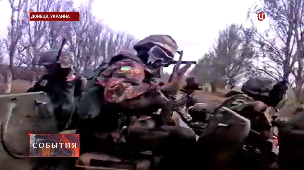знакомство на украине в донецкой области
