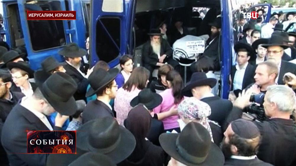 Проводы погибших в теракте в синагоге в Иерусалиме