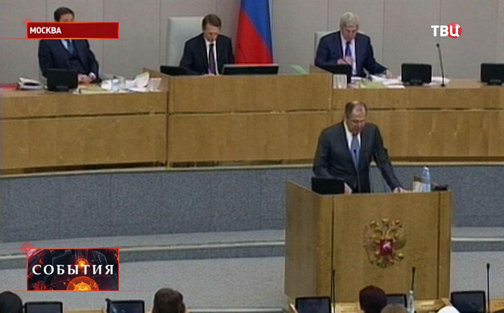 Министр иностранных дел РФ Сергей Лавров выступает на заседании Госдумы России