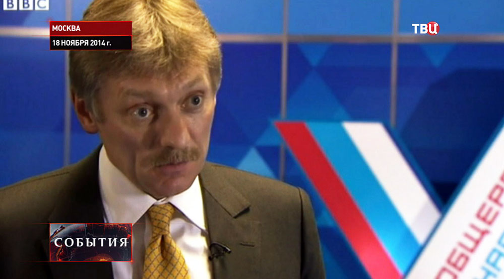 Пресс-секретарь президента РФ Дмитрий Песков дал интервью BBC