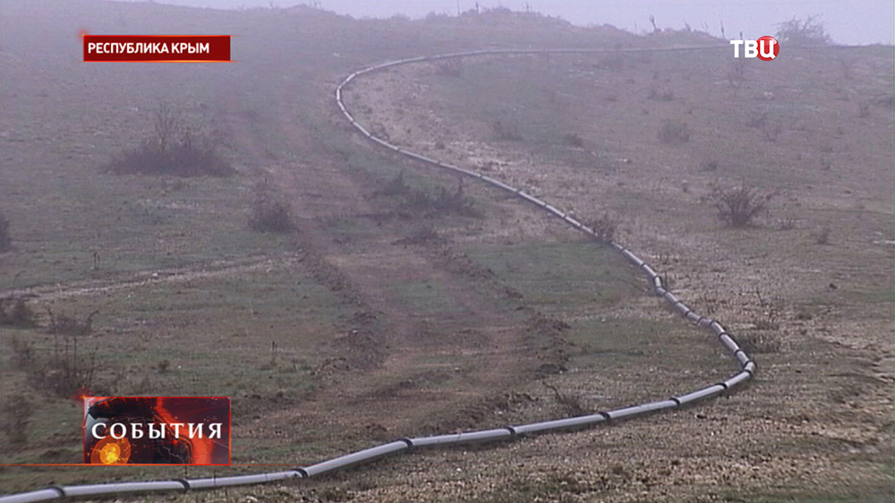 Водопровод в горных районах Крыма