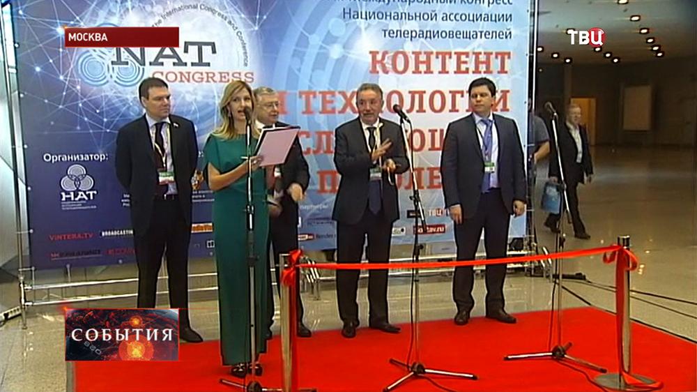 Премия имени Владимира Зворыкина