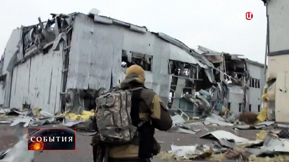Результат военных действий в аэропорту Донецка