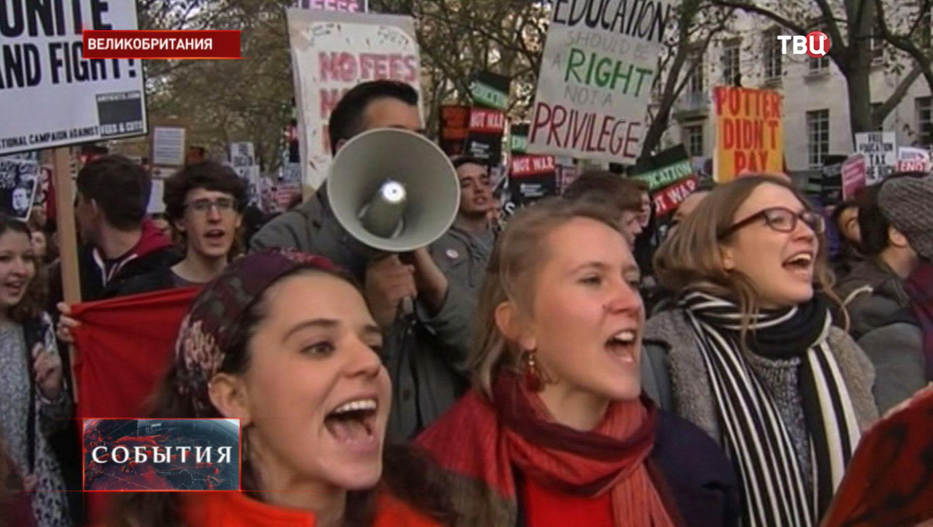 Студенческие протесты в Великобритании
