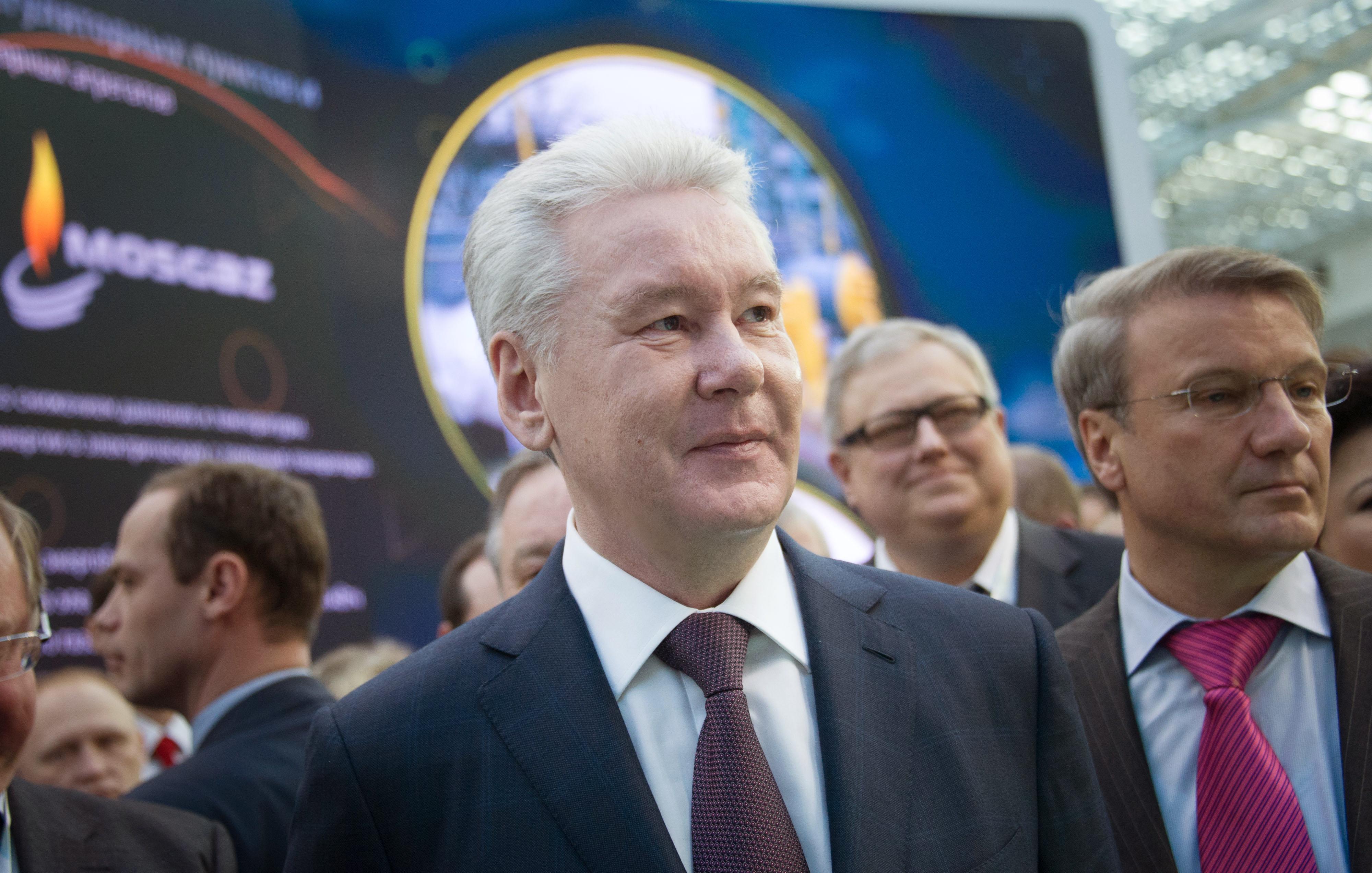 Сергей Собянин на III Международном форуме по энергоэффективности и энергосбережению ENES 2014