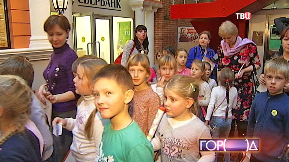 """Детский интерактивный парк """"Мастерславль"""""""