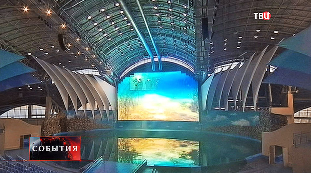 Приморский океанариум