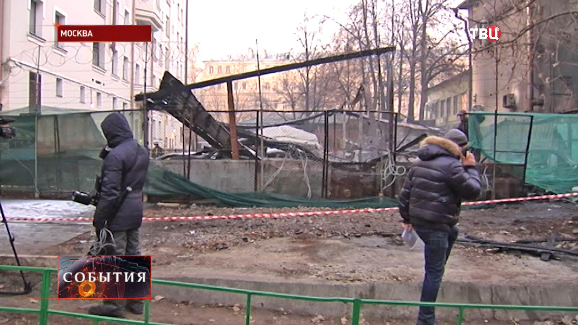 Последствие пожара на стоянке с элитными авто в Москве