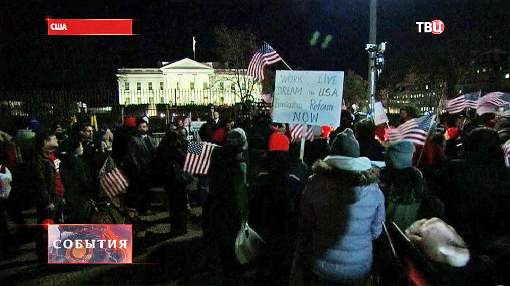 Митинг сторонников иммиграционной реформы у Белого дома в США