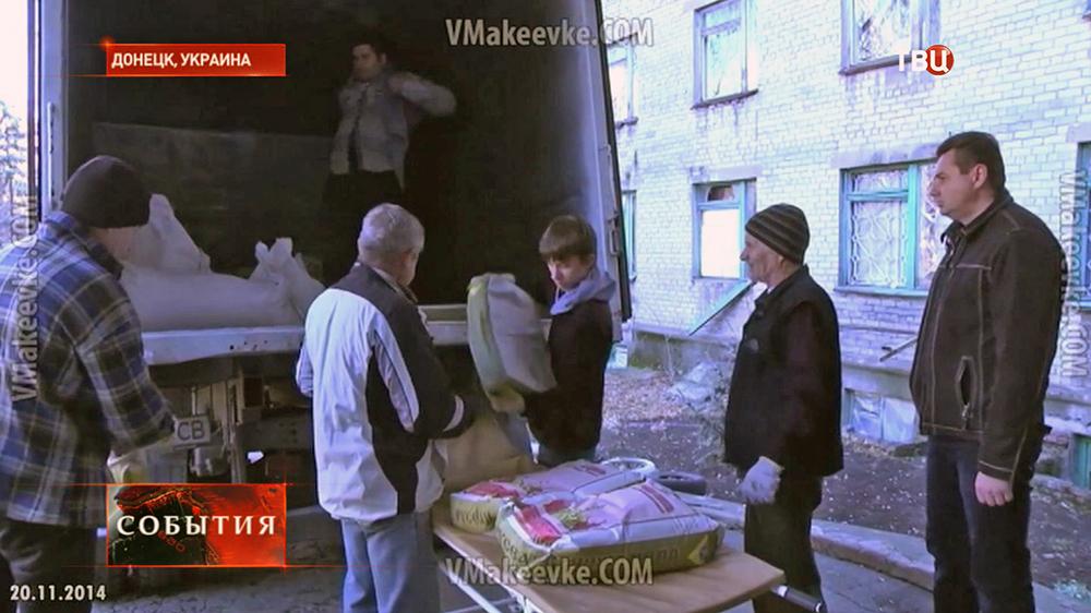 В Донецкую больницу доставили гуманитарную помощь