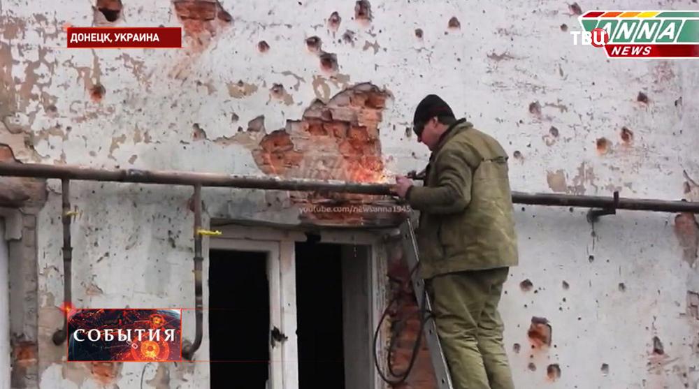 Восстановление газопровода после обстрела Донецка