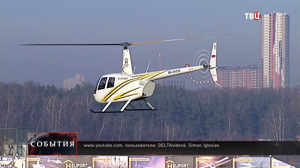 Вертолет Eurocopter AS-350