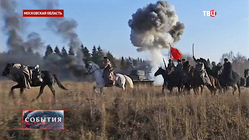 Историческая реконструкция битвы за Москву