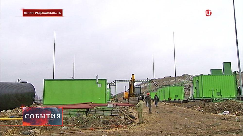 Электрогенерирующая установка на мусорном полигоне