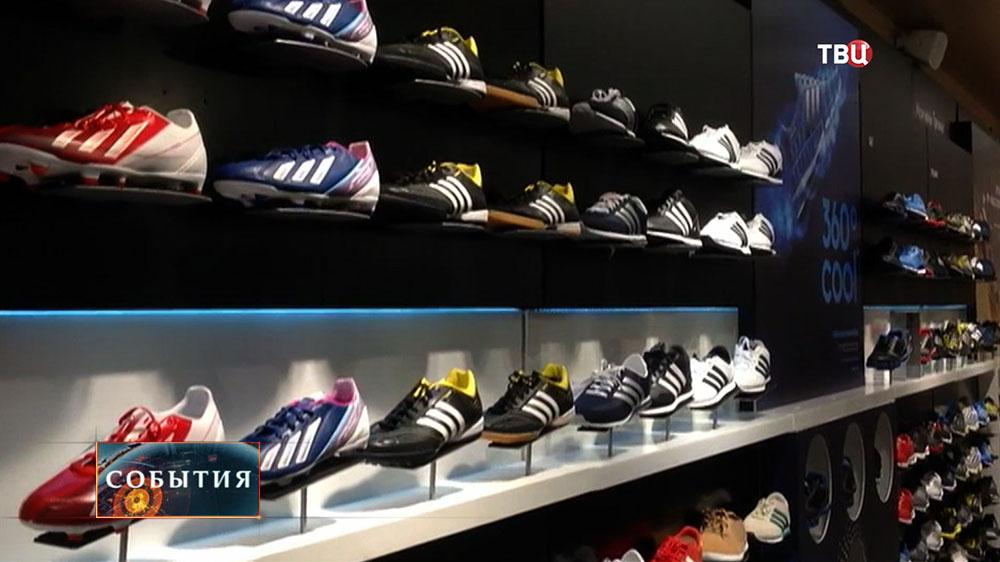 Магазин фирмы Adidas