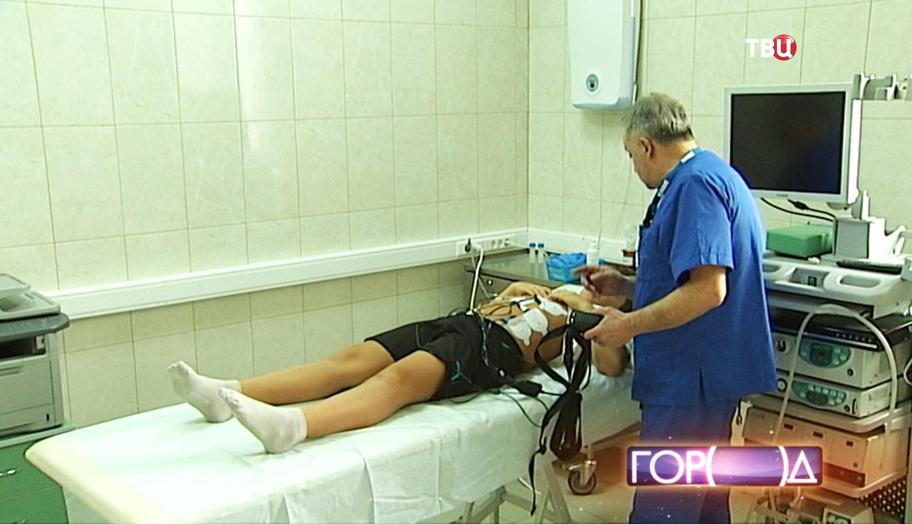 Регистратура дет поликлиника краснотурьинск