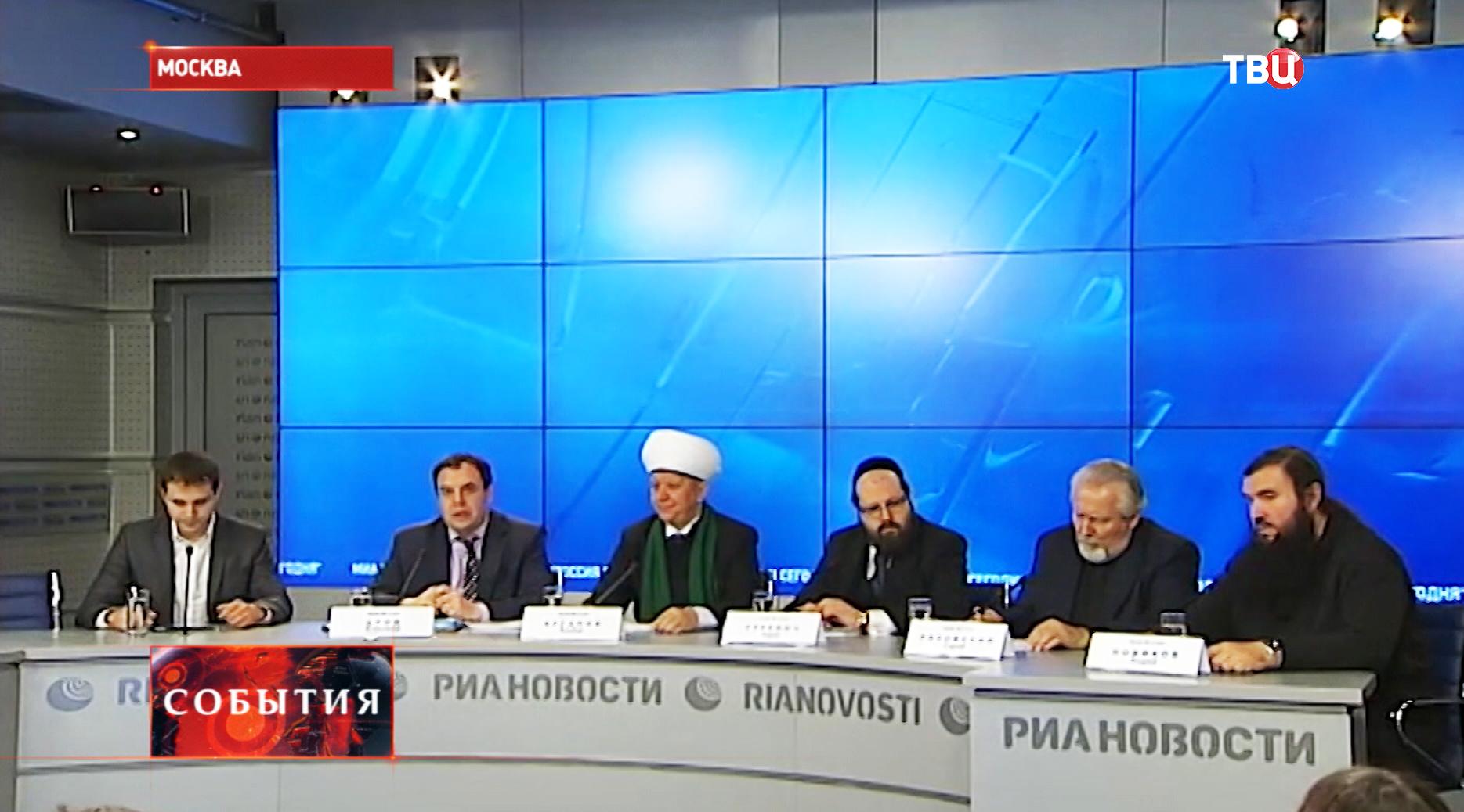 Представители правозащитных организаций, входящих в российскую ассоциацию религиозной свободы