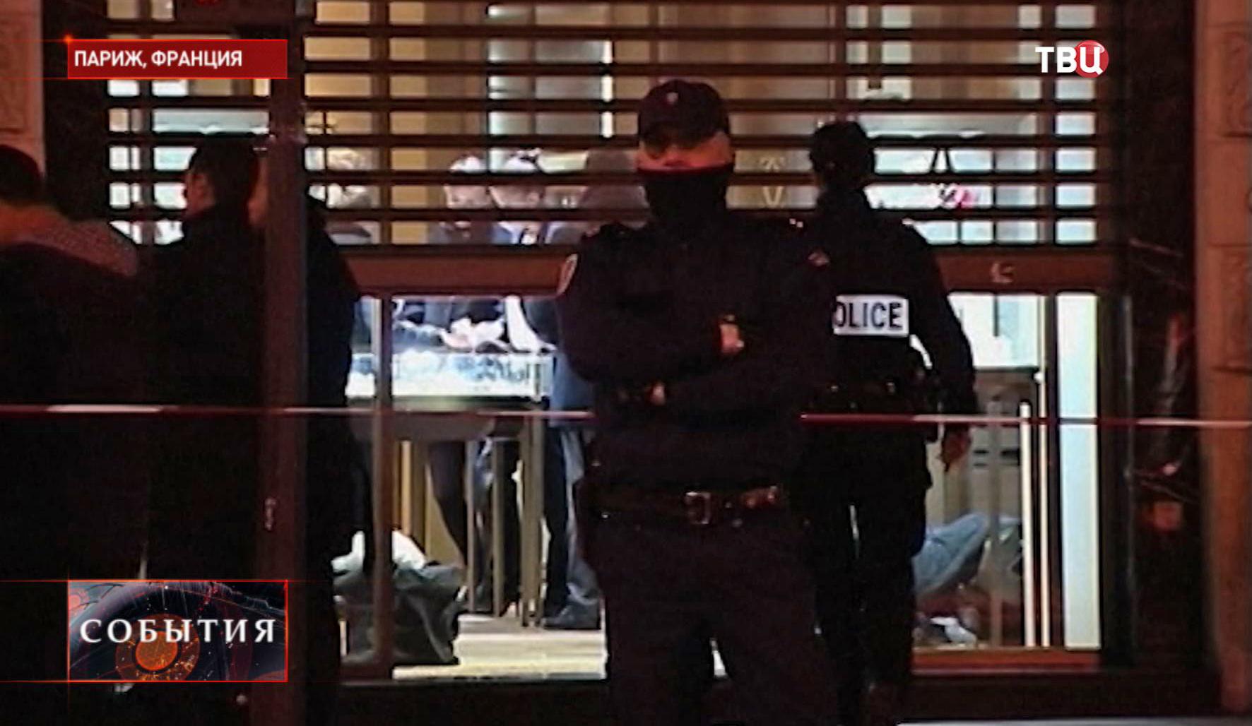 Ограбление в Париже