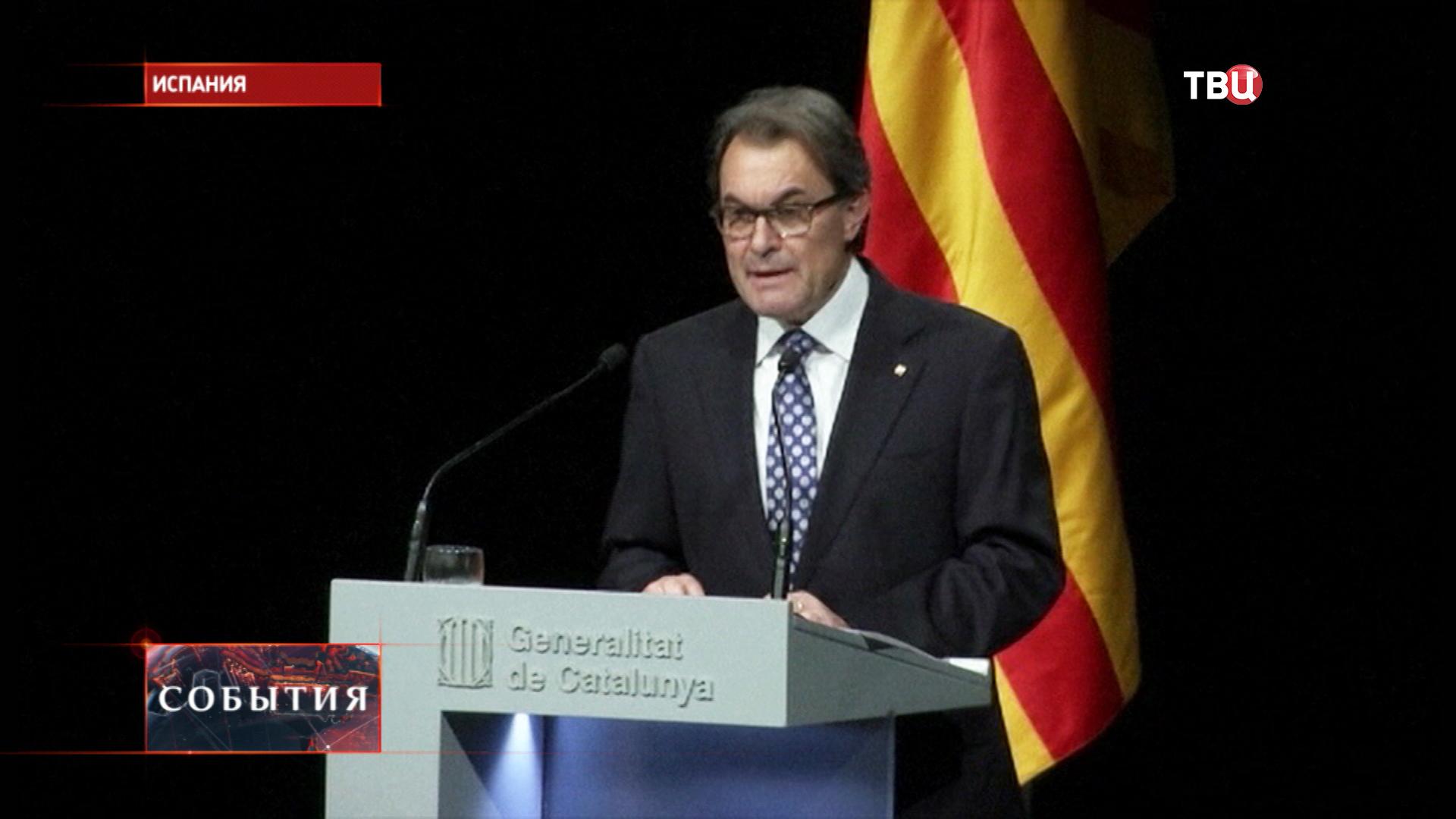 Глава Каталонии Артур Мас