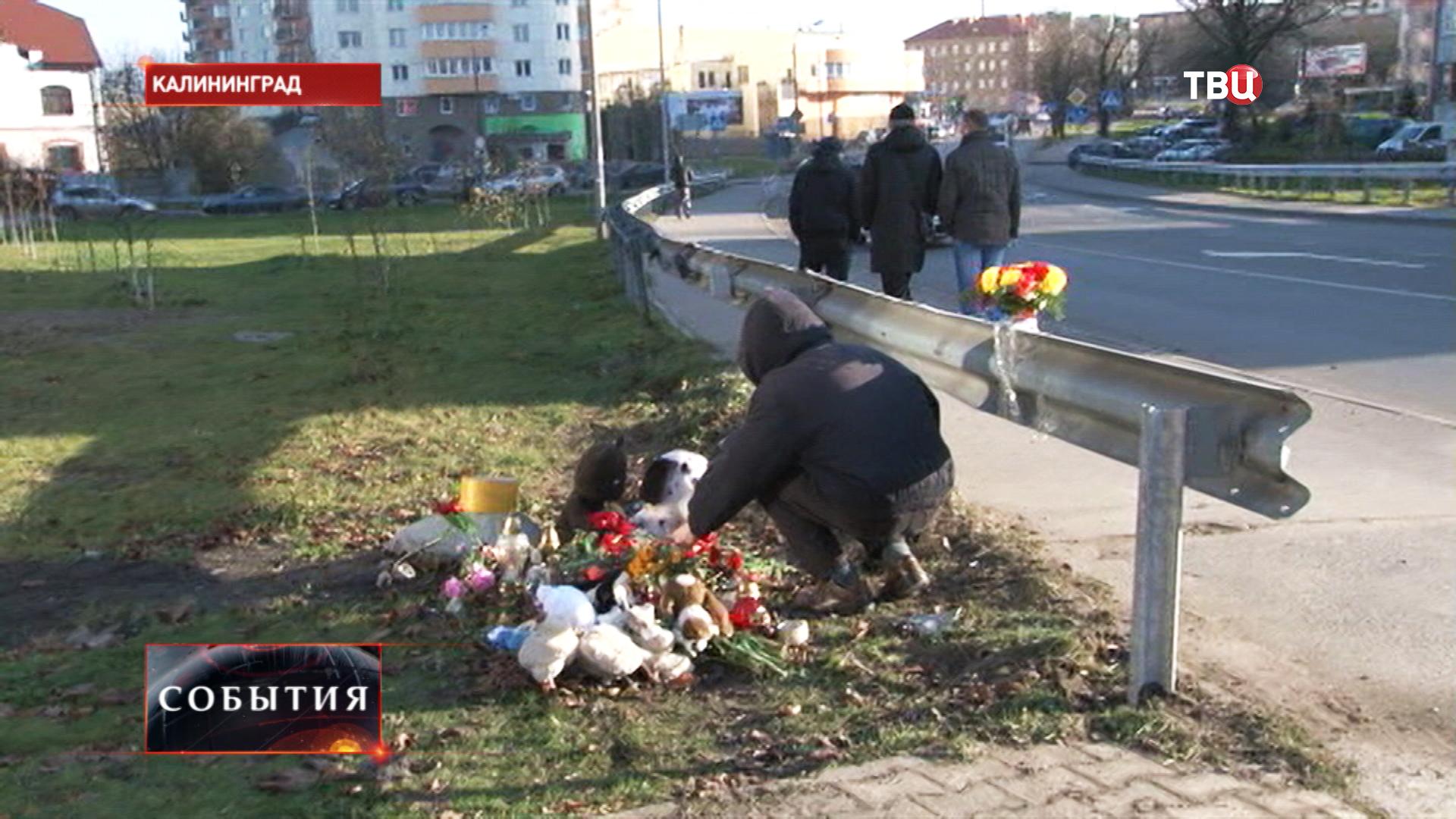 Цветы и свечи на месте аварии