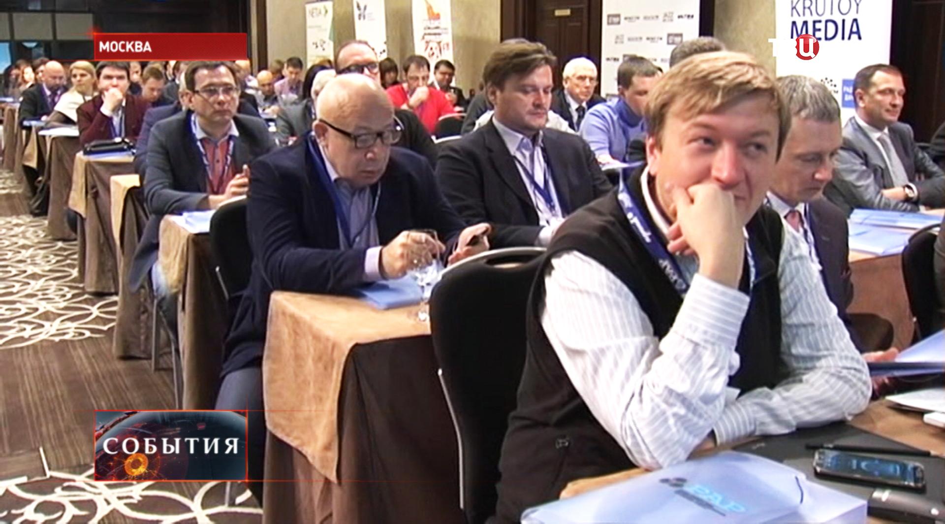 """Участники конференции """"Радио в глобальной медиа-конкуренции"""""""