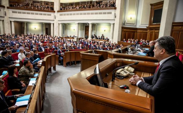 Первое заседание новоизбранной Верховной Рады Украины в Киеве