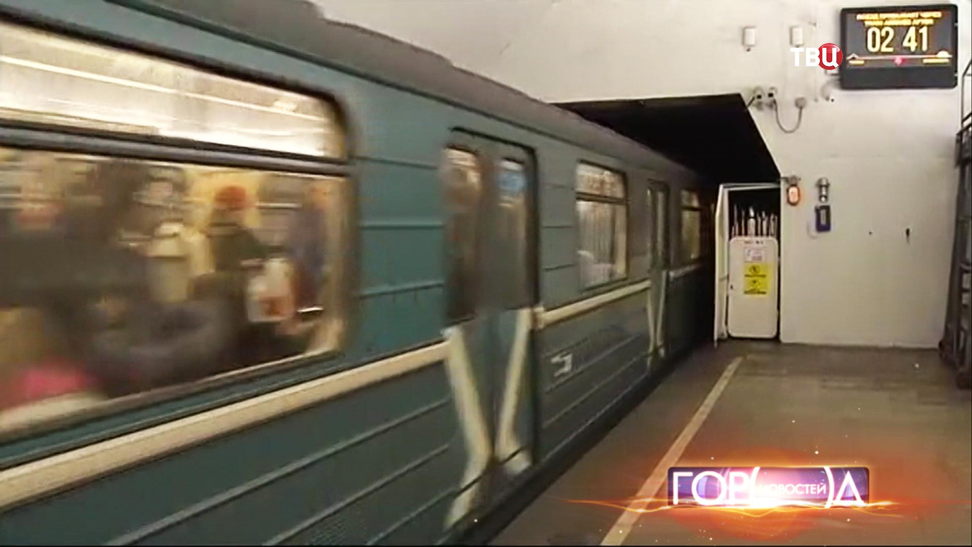 """Информационное табло прибытия поездов на станции """"Проспект мира"""""""
