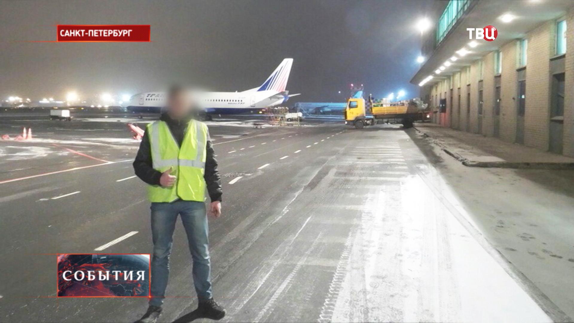 """Аэропорт """"Пулково"""". Подросток в зоне, закрытой для посторонних"""