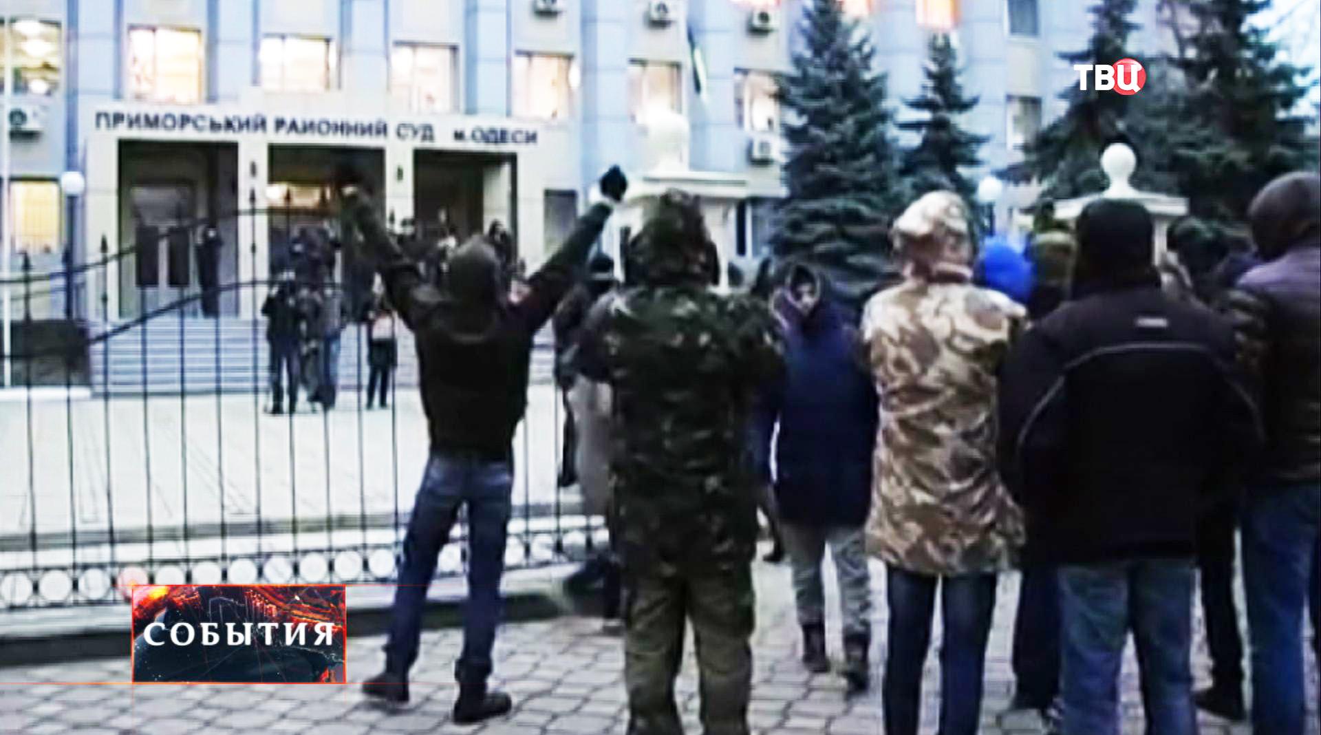 Пикет национальстов у здания суда в Одессе