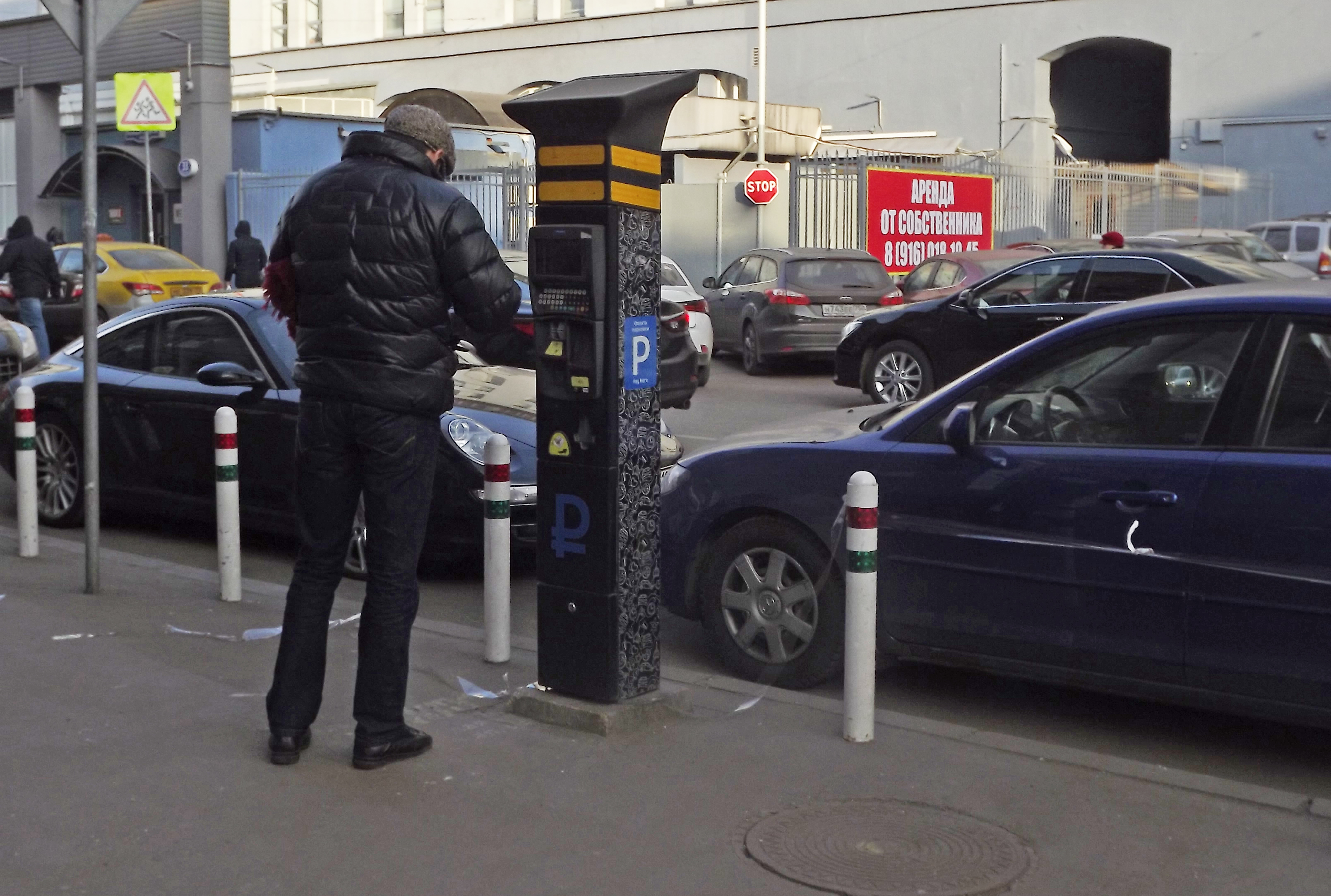 Водитель оплачивает парковку