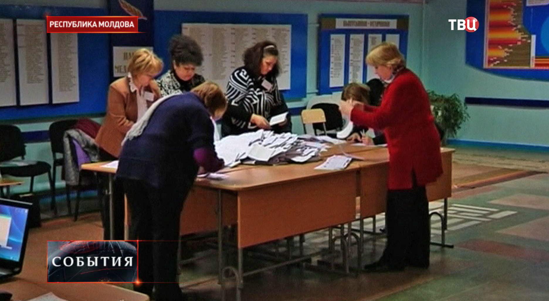 Голосование на парламентских выборах в Молдавии