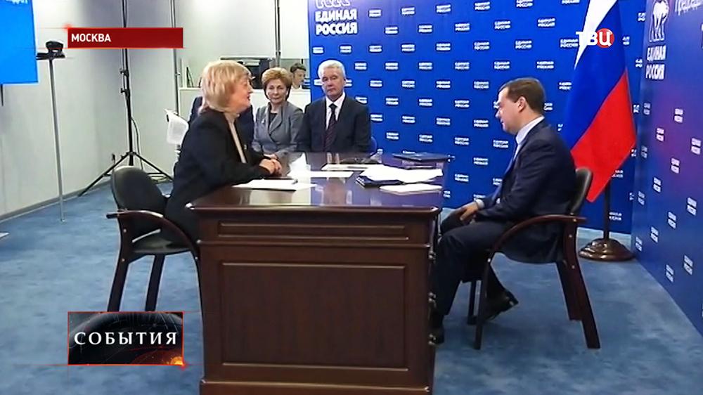 Приём у председателя правительства Дмитрия Медведева