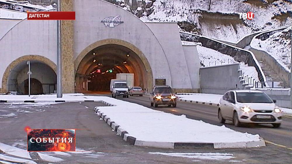 Гимринский тоннель в Дагестана